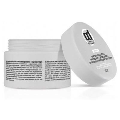 Маска- концентрат стимулирующая рост волос с кондиционирующим эффектом